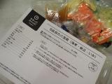 ♪調理時間10分!コープデリ・ミールキットで9品目の八宝菜を作ったよ♡の画像(4枚目)