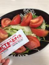 「「MCT食べるオイル」お試し♡」の画像(6枚目)