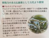 アビエルタ ディープモイストクリーム★の画像(3枚目)