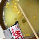 「「MCT食べるオイル」お試し♡」の画像(3枚目)