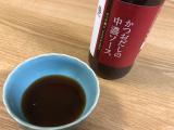 鎌田醤油 ★新発売★ かつおだしの中濃ソースの画像(3枚目)