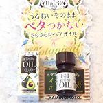 加美乃素本舗 @kaminomotohonpo 様より、『新発売!ヘアリエ リペアーオイル サンプルプレゼント』キャンペーンに当選🎉 ヘアオイルを買わなきゃと思っていた矢先に送っていただきました👏👏 …のInstagram画像