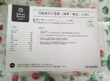 コープデリ・ミールキット「9品目の八宝菜」でおうちごはん♡の画像(6枚目)