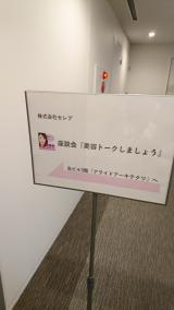 「子連れで座談会に参加してきました!」の画像(1枚目)