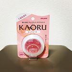KAORUピュアローズポケットやバッグに忍ばせやすい容器ですピンク色のキレイな楕円形のサプリでとても飲みやすいです香りもローズでなので好きな香りですこの時期…のInstagram画像