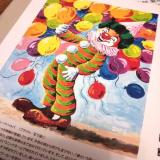 モニター(【世界の口と足で描く画家たちが描いた絵が全ページに!】アートダイアリー2019)の画像(10枚目)