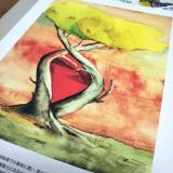モニター(【世界の口と足で描く画家たちが描いた絵が全ページに!】アートダイアリー2019)の画像(14枚目)