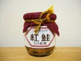 函館あさひ 紅鮭 さけ茶漬の画像(1枚目)
