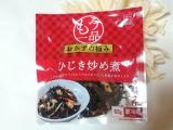 株式会社ヤマザキ  おかずの極み3種セットを食べました♪の画像(2枚目)