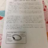 元祖玄米酵素の画像(1枚目)