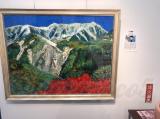 【行ってきました】絵画展 口と足で描いた絵 HEART ありがとうの画像(12枚目)