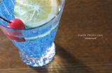 素敵なクリスタルグラスで乾杯!輝きが美しいドリンクをの画像(9枚目)