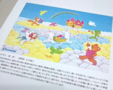 モニター(【世界の口と足で描く画家たちが描いた絵が全ページに!】アートダイアリー2019)の画像(8枚目)