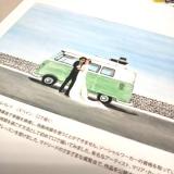 モニター(【世界の口と足で描く画家たちが描いた絵が全ページに!】アートダイアリー2019)の画像(12枚目)