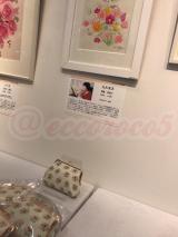 【行ってきました】絵画展 口と足で描いた絵 HEART ありがとうの画像(3枚目)