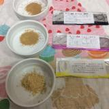 元祖玄米酵素の画像(3枚目)