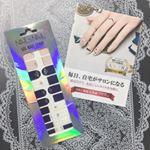 ・・ネイルスネイルのジェルネイルシールを使ってみました💅✨ 自宅で簡単にジェルネイルのような仕上がりにできるネイルシールです。サイズも沢山あるので、自分の爪サイズに合わせて貼って擦るだけ😂…のInstagram画像