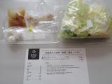 コープデリ・ミールキット「9品目の八宝菜」の画像(3枚目)