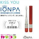 子供に【イオン歯ブラシKISS YOU IONPA】使わせてますの画像(6枚目)