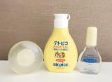 赤ちゃんの乾燥肌が潤う♪精製ツバキ油入り配合のアトピコ♪の画像(2枚目)