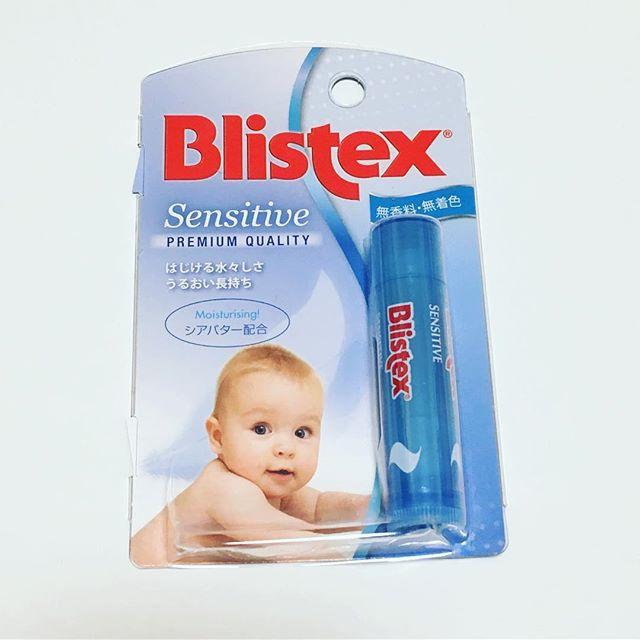 口コミ投稿:カサカサ唇の救世主!ブリステックス センシティブ・「Blistex」は、1947年にアメリ…