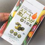 爆痩せ♪「スマート黒しょうが+生酵素」タイでは健康食品として古くから親しまれている黒しょうがは、一般のしょうがには微量しか含まれてないダイエットに注目のポリフェノールが含まれています!…のInstagram画像