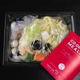 10分で簡単調理!コープデリ・ミールキット!9品目の八宝菜!の画像(2枚目)