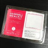 10分で簡単調理!コープデリ・ミールキット!9品目の八宝菜!の画像(1枚目)