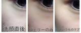 12/20まで!大絶賛の美容液キャンペーンの画像(7枚目)