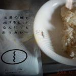 #なんにでもあうカレー#ごと#五島#monipla #agasakigoto_fanシンプルにご飯にかけてたべてみました。さらっとしていて美味しかったです。さらっとしてるからいろいろなものにかけら…のInstagram画像