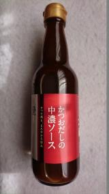 § 鎌田醤油 ★新発売★ かつおだしの中濃ソース §の画像(3枚目)