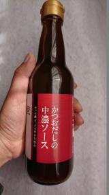 § 鎌田醤油 ★新発売★ かつおだしの中濃ソース §の画像(6枚目)