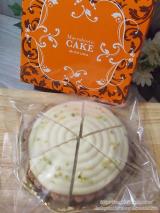 「植物性食材のみ使用 #マクロビオティックケーキ クレーム・タルト・オ・シトロン」の画像(1枚目)