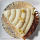 「植物性食材のみ使用 #マクロビオティックケーキ クレーム・タルト・オ・シトロン」の画像(6枚目)