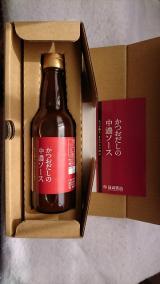 § 鎌田醤油 ★新発売★ かつおだしの中濃ソース §の画像(2枚目)
