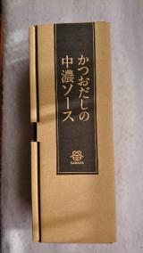 § 鎌田醤油 ★新発売★ かつおだしの中濃ソース §の画像(1枚目)