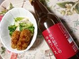 § 鎌田醤油 ★新発売★ かつおだしの中濃ソース §の画像(7枚目)