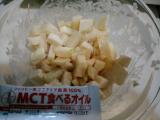 モニター:MCT食べるオイルの画像(5枚目)