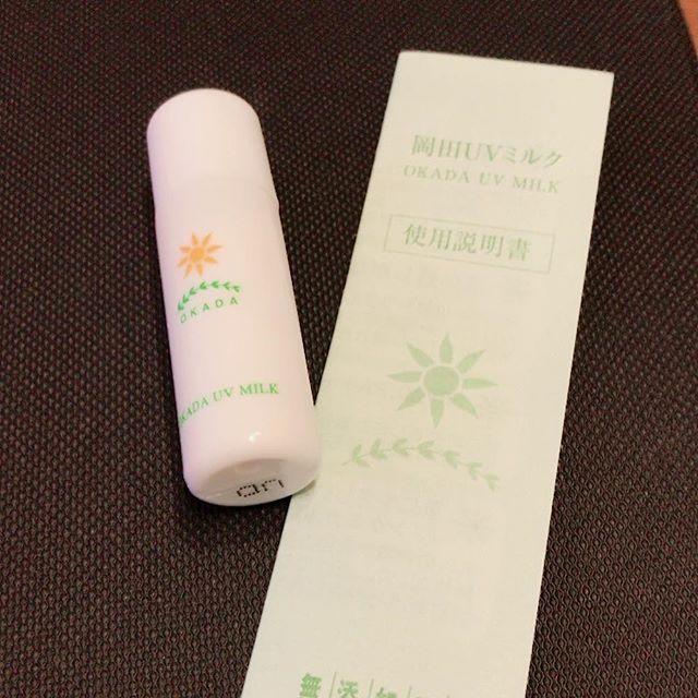 口コミ投稿:..ノンケミカル100%でとことん肌に優しい【岡田UVミルク】.美肌のためには日焼け止…