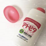 +アトピタ♡薬用保湿入浴剤+の画像(2枚目)