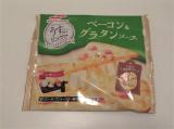 「2018年秋新商品人気投票!マルハニチロ冷凍食品であなたが食べたいのはどれ?」の画像(9枚目)