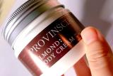 【甘い香りにうっとり♡】ペリカン石鹸 プロバンシア フレグランスボディクリームをレビュー!その①の画像(3枚目)