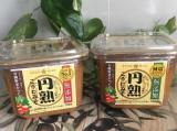 販売25周年 ひかり味噌 円熟シリーズの画像(2枚目)