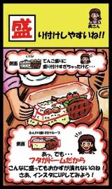 「お弁当に丼物♪ご飯の量も自由自在!」の画像(3枚目)