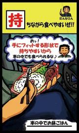 「お弁当に丼物♪ご飯の量も自由自在!」の画像(4枚目)