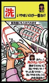 「お弁当に丼物♪ご飯の量も自由自在!」の画像(5枚目)