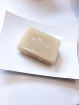 アンティアンの人気No,1手作りオーガニック洗顔石鹸ラベンダーハニーの画像(5枚目)