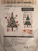 クリスマスまであと少し♡デコレーションマグネットの画像(2枚目)