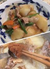 販売25周年 ひかり味噌 円熟シリーズの画像(9枚目)
