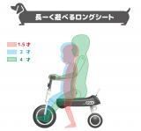 2歳のプレゼントに三輪車【モニター】の画像(2枚目)